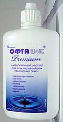 Офтальмикс Премиум