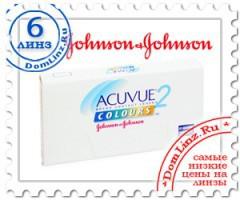 Acuvue 2 Colours Enhancers (6 оттеночных линз)