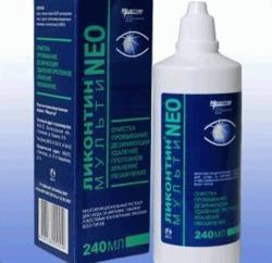 Ликотин Neo Мульти (120 ml)